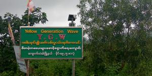 Yellow Generation Wave YGW